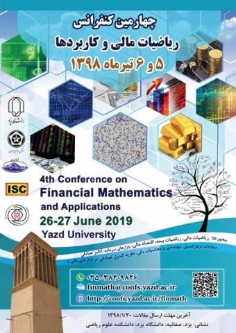 چهارمین کنفرانس ریاضیات مالی و کاربردها