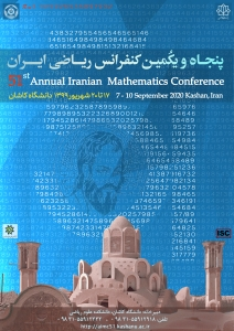 پوستر پنجاه و یکمین کنفرانس ریاضی ایران
