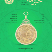 cover143-144